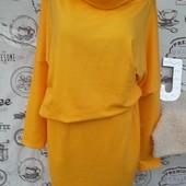 *** Много лотов!***Классное ярко желтое платье, трикотаж двунитка, размер 46, новое