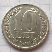 Монета Румынии 10 лей 1991