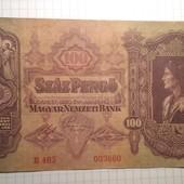 100 пенго 1930 год Венгрия