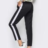 Успейте купить* универсальная модель женских летних брюк * цвет на ваш выбор* р,42,44
