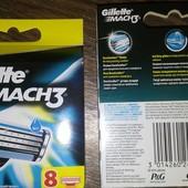 Качественные сменные лезвия Жилет мак 3  (Gillette Mach3 ),4 шт в лоте с упаковки