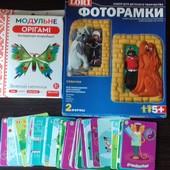 Набор для творчества :  оригами, форма для изготовления рамки, карты для веселого вечера!