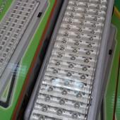 Светодиодная большая LED лампа, аккумуляторная c  ручкой  для  переноски.