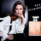 """65мл с феромонами! Легендарный шикарнейший парфюм. Топ аромат от Шанель""""Коко Мадмуазель""""лот ф.2"""
