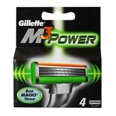 Новинка!Змінні леза насадки до Gillette M 3 power.