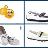 Качественные детские и подростковые туфли-мокасины Little Deer BG