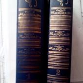 Распродажа домашней библиотеки,  Лермонтов, 2 тома