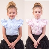Симпатичная розовая/голубая блуза для девочки zironka 122, 128, 134, 140, 146, 152 на выбор