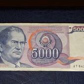 Банкнота. Югославия. 5000 динаров 1985 года.