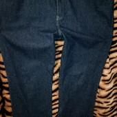 Высокие джинсы на пышную красотку!