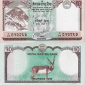 Непал 10 рупий 2017 UNС