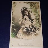Старинная почтовая карточка! 1906 год! Франция. прошедшая почту!