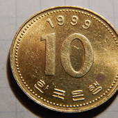 Монета. Южная Корея 10 вон 1999 года. архитектура. Пагода Таботхап в храме Пульгукса.