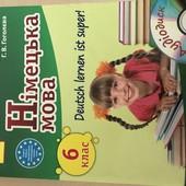 Підручник з німецької мови для 6 класу