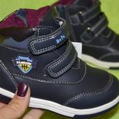 Крутецкие деми ботиночки для мальчишек. Размер 22 -14 см