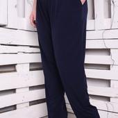 """Шикарные брюки """"Tesco"""" р-р 20 в новом состоянии."""