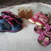 Наша обувь 20-22 р-ры