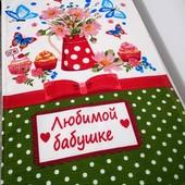 3 шт. Яркие полотенца - подарок! 100% хлопок