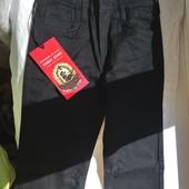 Котонові брюки для хлопчика