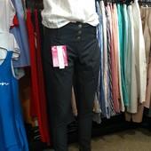 Стильные женские брюки с оригинальными карманами. Зауженные. Отличное качество!