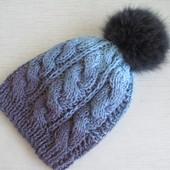 Модная шапка крупной вязки с большим натуральным помпоном( р.52-55