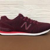 # G5014-1(44) *17* Мужские кроссовки new balance 574! распродажа последних размеров -70%