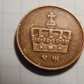 Монета. Норвегия. 50 эре 1996 года.