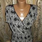 Стильная женская блуза Next