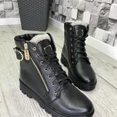 Ботинки новые зимние натуральная кожа 36,41р.