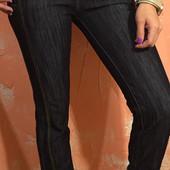 Лот 3 пары! Цена-шок.стильные джинсовые брючки стрейч женские Р. 23,24,25. Турция