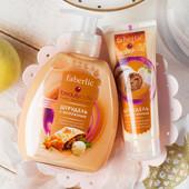 Крем-мыло для рук «Штрудель с мороженым» Beauty Café