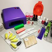 Стартовый набор для маникюра, педикюра, покрытия гель-лаком с уф-лампой и фрезером