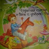 Новая книга Н.Чуб на русском языке