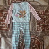 Хлопковый домашний костюм со Скай