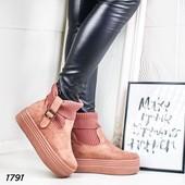Стильные ботинки на платформе. Пудра!