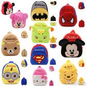 Подарок на новогодние праздники! Детский рюкзак (рюкзак-игрушка). Один на выбор!