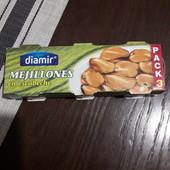 Мидии маринованные Mejillones en Escabeche Diamir , 3 банки по 79 грам.Испания