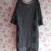 красивое трикотажное платье 56 размер