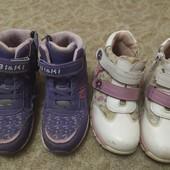 Взуття Демі для дівчинки,для дворика 17.-17.5см