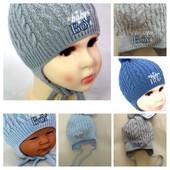 в наличии новые одна на вибір шапки для мальчика голубая серая недорого украина