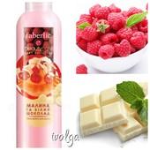 Крем-Гель для душа «Малина и белый шоколад» Beauty Cafe/ Укрпочта-10%