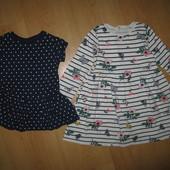 В идеале! Летние платье+туника на малышку 2-4г и р 98-104 см!Лот 2 шт!