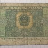 Китай 2 джао 1980