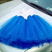 Стоп!!!,наше красивое яркое очень пышное нарядное платье