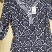 Шелковая рубашка george комбинированная расцветка