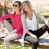 Женские брюки скинни светло серые , ткань твил, от Blue Motion