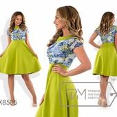 Платье А-силуэта с завышенной талией