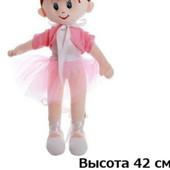 Кукла балерина Соломия 42см. Фирма Левеня!!! Отличное состояние!!!!