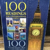 100 тем на английском