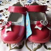 Туфельки для маленьких принцес